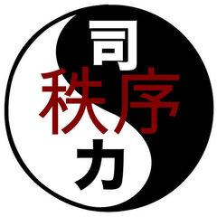 Misc-Chitsujyo-Ying-Yang