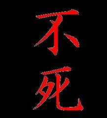 Misc-Tao-Shih